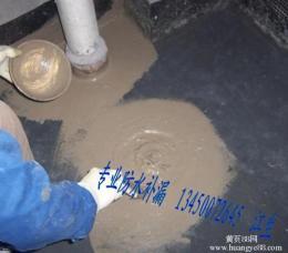 横沥专业防水堵漏工程
