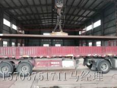 低温容器板16MnDR钢板