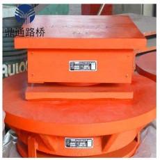 专业生产滑动盆式橡胶支座 固定公路桥梁盆