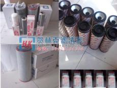 1300R010BN4HC/-V-B4-KE50滤芯