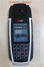 YD-3000C里氏硬度計