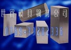 X38CRMOV15 特殊钢材