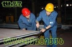 X38CRMOV5-1 特殊钢