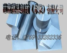 X3CRNI13 特殊钢