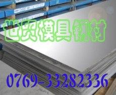 X3CRNICU18-9-4 模具钢