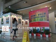 上海工会书画摄影大赛作品展板出租工厂