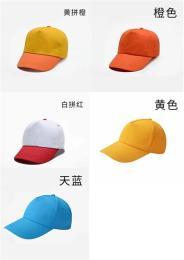 青岛定做广告帽定制帽子印字印刷