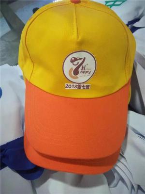 青島定做廣告帽定制帽子印字印刷