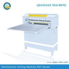 橡胶切胶机 节能橡胶切胶机 东莞橡胶切胶机