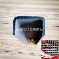 专业生产U型钢