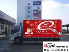 广州车身广告年审,广州车身广告办理