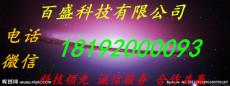 杭州推对子手法教学培训一对一教学包教会