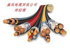 白山电缆回收 白山积压废旧电缆回收行情