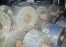 厂家供应磨砂PET离型薄膜