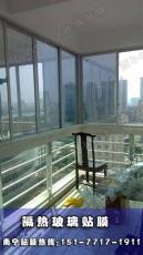 南宁玻璃贴膜,办公室玻璃隔断贴膜,磨砂膜