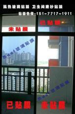 南宁玻璃贴膜 隔热膜 太阳膜 防晒膜 磨砂膜