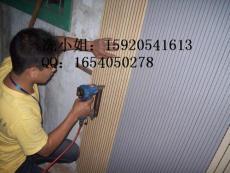 吐鲁番地区15MM槽木材料的尺寸厚度