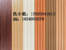 博乐市15MM槽木材料的尺寸厚度