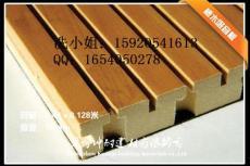 重庆15MM槽木材料的尺寸厚度