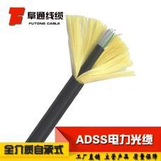 ADSS-16B1-100M PE AT护套ADSS电力光缆厂家