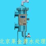循環水處理器,旁流水處理器,冷凝水處理器