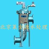 活性炭過濾器,全程水處理器,反沖洗過濾器
