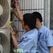 维修越秀区空调电话  空调拆装热线