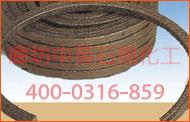 水泵专用高水基盘根的报价