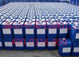 大城县中英生产缓蚀阻垢剂