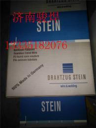 MEGAFIL 281M德国斯坦因耐磨焊丝
