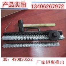 V6皮带钉扣机、V6钉扣机