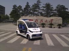 重庆执法电动巡逻车-四轮电动巡逻车