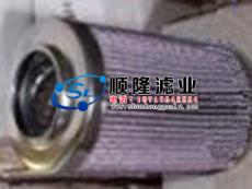 PI22063DNSMX6马勒滤芯,马勒液压油滤芯