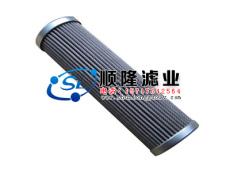 PI22025DNSMX6马勒滤芯,马勒液压油滤芯