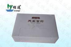 石家庄和柔卫生用品公司酒店纸巾湿巾定制