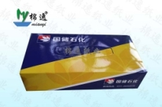 河北保定棉逸纸抽盒抽纸巾生产厂家