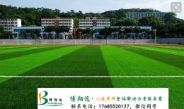 魯山標準五人足球場尺寸