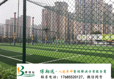 广南笼式足球场人工草皮尺寸