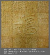 欧式浮雕 北京欧式浮雕公司 殴式浮雕加工欧
