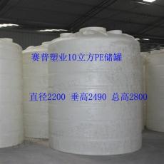 10方塑料水箱 滚塑容器厂家批发10吨水箱