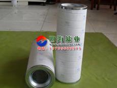 HC8400FKT16H頗爾液壓濾芯