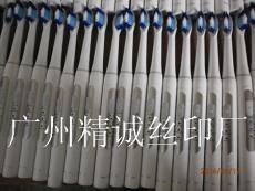 广州移动电源丝印 广州礼品丝印公司