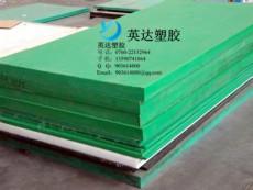 绿色POM板