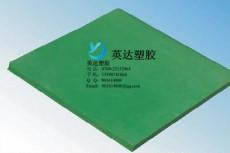 绿色POM板价格,绿色POM板厂家