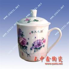 陶瓷茶杯 景德镇陶瓷茶杯茶具多少钱