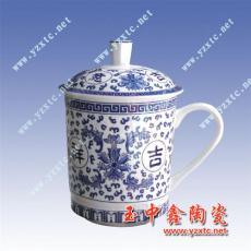 陶瓷茶杯 高档陶瓷茶杯 礼品