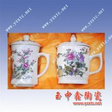 陶瓷茶杯 实惠陶瓷茶杯 整套供应