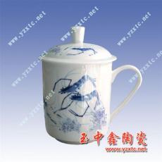 陶瓷茶杯 陶瓷茶杯茶具套组 直销