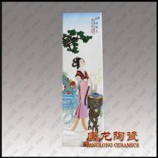景德镇镶嵌家居瓷板图片