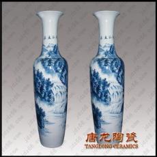 开业礼品陶瓷大花瓶 景德镇大花瓶